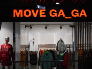 One of the shops was named Ga Ga, which is my own nickname used by my grandchildren. It seemed to be telling me something!