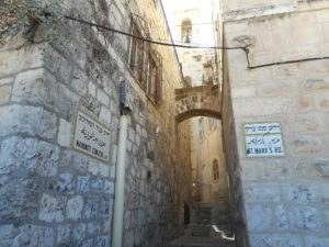 Just inside the Jaffa Gate