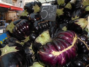 Have you EVER seen such convoluted and gigantic eggplants?